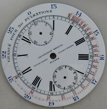 Ulysse Nardin Medical Chronograph pocket watch enamel dial 45 mm. in diameter