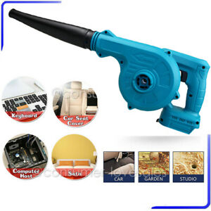 2-in-1 Cordless Garden Leaf Blower Electric Air Vacuum Dust Body For Makita