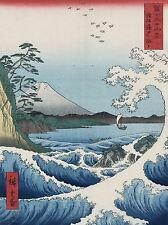 UTAGAWA HIROSHIGE JAPANESE POSTER SEA OFF SATTA OLD ART PAINTING PRINT 2697OMLV