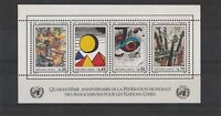 UNITED NATIONS 1986 40th ANNIVERSARY OF THE UN MINIATURE SHEET GENEVA MNH