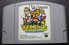 N64: Mario Story - NTSC-J - JAPAN Import - Nintendo 64 -