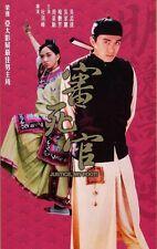 Xẩm Xử Quan - Justice My Foot - Phim Le DVD - USLT