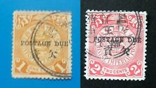 China Coiling Dragon Postage Due Stamp 1c +2c '江蘇上海' Jiangsu Shanghai Cancel