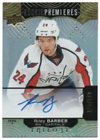 2017-18 Upper Deck Trilogy Level 2 Rookie RC SP Autograph Auto Serial # Pick Any