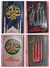 20 Muslim Holiday Greeting Cards Abaya  RAMADAN EID Picture Cards