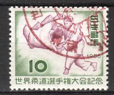 Japan - 1956 Judo championship - Mi. 651 VFU