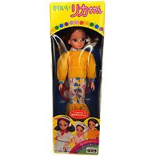 Takara Vintage Licca Doll 35 Anniversary 2nd Gen Repro in Uniform FREE SHIPPING