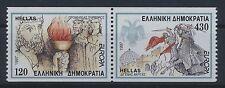 Cept Griechenland 1946/47C postfrisch ..........................................