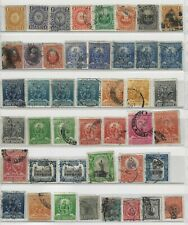 Old stamps Peru including Chiliean occupation 2 scans