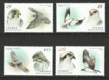 REP. OF CHINA TAIWAN 2020 CONSERVATION OF BIRDS COMP. SET OF 4 STAMPS IN MINT NH