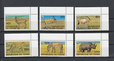 TIMBRE STAMP  6 TCHAD Y&T#359-64 FAUNE ANIMAL NEUF**/MNH-MINT 1979 ~B10