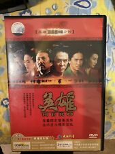 Hero (Extended Edition) Dvd Jet Li- Deluxe Case & Booklet Rare Martial Arts Epic