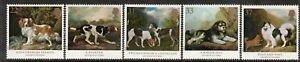 GREAT BRITAIN, 1991 DOG PAINTINGS 5 MNH