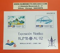 ESPAÑA 1991 EXPO SEVILLA PRUEBA Nº23 EXPOSICION FILATELICA RUMBO AL 92 DOBLEZ