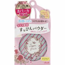 Club Cosmetics - Face Powder (Pink) - Pastel Rose *(New)*