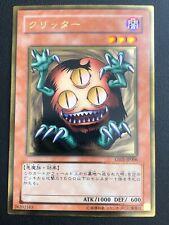 Japanese Yu-Gi-Oh Card - Sangan GS01-JP006 Gold Rare Oop NM / M.
