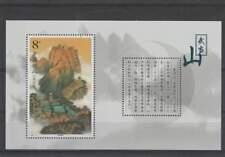 China postfris 2001 MNH block  98 - Vergezicht (S1644)