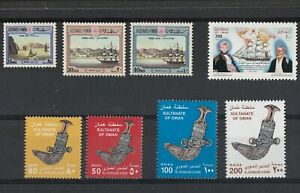 SULTANATE OF OMAN SELECTED MNH STAMPS INCLUDING VIEWS, SHIPS AND KHANJAR SET