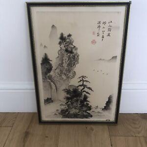 "Vintage Japanese Woodblock Print Signed GIZAN IZUNO Title ""Nanga"" Framed"