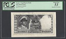 Nepal Face 10 Rupees Undated Pick Unlisted Photograph Proof About Uncirculated