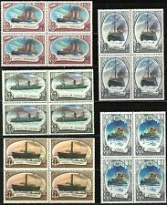 USSR / Russia 1976 Polar Ships Icebreakers set in sheets of 4 MNH**