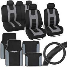 Rome Sport Car Seat Covers, Tribal Car Floor Mats & Steering Wheel Cover - Gray