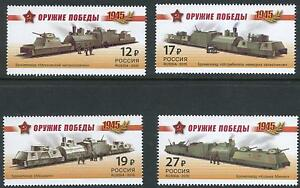 2015. Russia. WW2. Weapons of victory. Armored Trains. Set. MNH