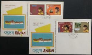135. BHUTAN 1974 SET/2 FDC HIS MAJESTY' S CORONATION.