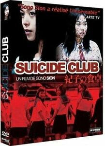 Suicide Club - DVD ~ Ryo Ishibashi - NEUF - VERSION FRANÇAIS