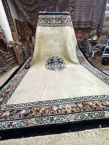 Auth: 70's Ming Chinese Peking Rug  Striking!  Lustrous Silky Wool White 9x12 NR