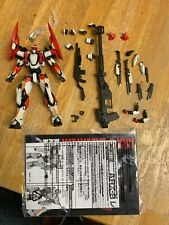 Robot Spirits Side AS Laevatein Full Metal Panic HI USA