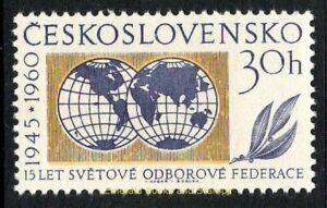 EBS Czechoslovakia 1960 - World Trade Union Federation - Michel 1225 MNH**