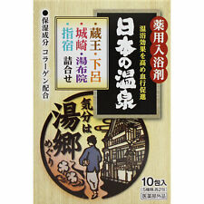 New Japanese Onsen Hot Spring Medical Bath Salts 5 Type 10 packs from Japan