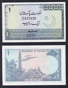 Pakistan 1 rupee 1975 (81) FDS/UNC (2 small holes)  B-09