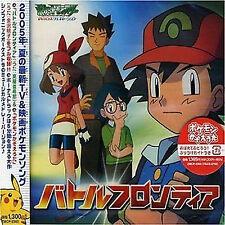 Pokemon anime manga Music Soundtrack Japanese CD 6 AG Battle frontier