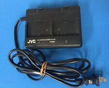 JVC AA-V50U AC Adapter Charger /2p