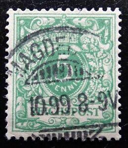 Deutsches Reich 46 II c , Plattenfehler , Gestempelt , BPP geprüft