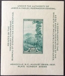 1937 10c Society of Philatelic Americans Souvenir Sheet, Scott #797, MNH, VF