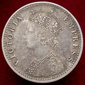 India Quarter (1/4) Rupee 1894 (H1109)