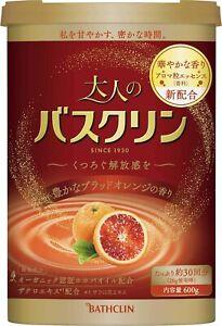 Japanese Bath Salts - Rich blood orange scent - 600 g (30 Baths)-Made in Japan