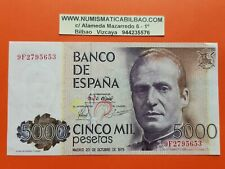 @RARA SERIE 9F RADAR@ 5000 PESETAS 1979 REY JUAN CARLOS I Pick 159 BILLETE EBC