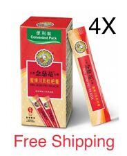 4X Nin Jiom Pei Pa Koa Convenient Pack 10pcs 15ml Throat Health Free Shipping HK