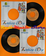 LP 45 7'' ANTONIANO La sveglia birichina Filastrocca din 1973 italy cd mc dvd