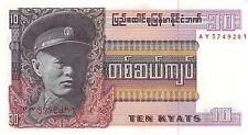 Burma 10 Kyats ND. 1973  P 58  Uncirculated Banknote , G7