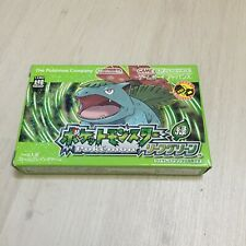 "POCKET MONSTER GREEN - ""POKEMON"" GAME BOY ADVANCE japan game"