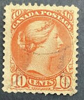 Canada Used 1897 10c F-VF Scott #45a Small Queen Stamp CREASE ST32