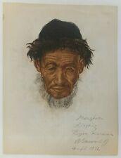 Alexandre Iacovleff La croisière jaune lithogrpahie 1931 1932 Asie