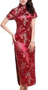 UK Stock Burgundy Dragon & Phoenix Chinese Long Evening Party Dress Cheongsam