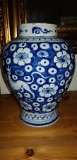 Antique Chinese?or Dutch? English Delft Blue White Ginger Jar Urn Animal Flower