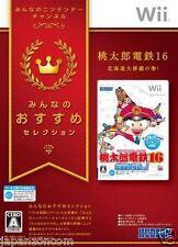 Used Wii Momotarou Dentetsu 16  Nintendo JAPAN JP JAPANESE JAPONAIS IMPORT